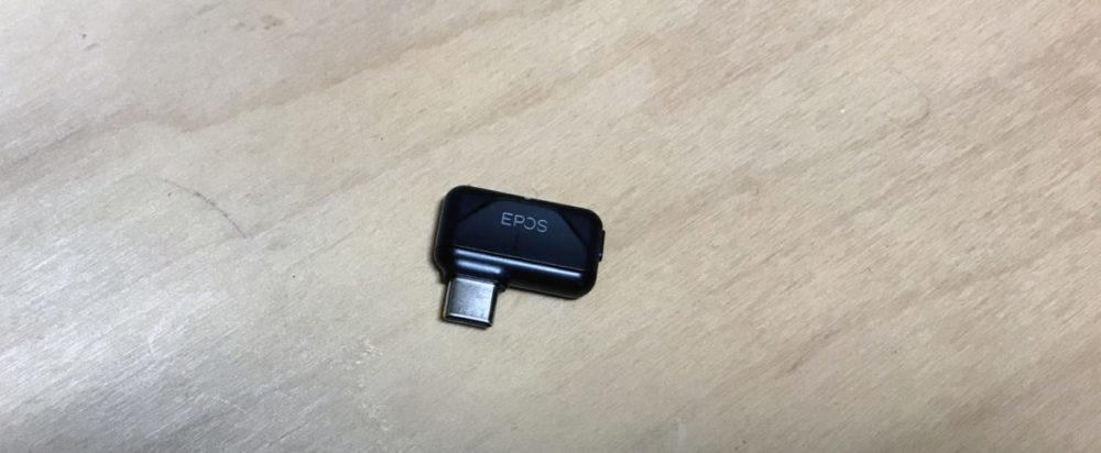 photo: senses.se - Epos - GTW 270 Hybrid - Close-up USB-C Dongeln.